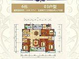 大福名城_5室2厅2卫 建面168平米