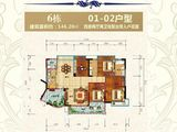 大福名城_4室2厅2卫 建面146平米