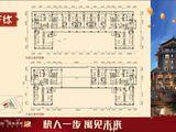 韶关奥园文化旅游城_1室1厅1卫 建面50平米