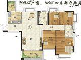 韶关恒大城_4室2厅2卫 建面145平米