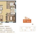 福成 尚领时代_B-2 两室一厅一卫 建面82平米